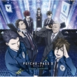 「PSYCHO-PASS サイコパス 3」 Original Soundtrack