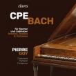 鍵盤作品集 ピエール・ゴア(クラヴィコード、パンタロン、フォルテピアノ)(3CD)