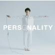 PERSONALITY<期間生産限定盤B>(+DVD)