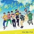 ENDLESS SUMMER 【初回盤B】(+DVD)