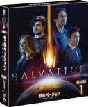 サルベーション -地球(せかい)の終焉-シーズン1<トク選BOX>【7枚組】