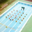 夏のせい ep【初回限定盤】(+Blu-ray)