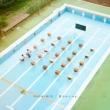 夏のせい ep【初回限定盤】(+DVD)