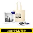 《Loppi・HMV限定盤 マフラータオル付セット》 Paint it, BLUE 【完全生産限定盤】(+DVD)