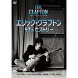 Eric Clapton 60' s History
