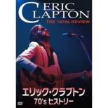 Eric Clapton 70' s History