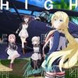 Higher' s High 【期間生産限定盤】(+Blu-ray)
