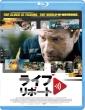 ライブリポート Blu-ray