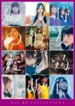 ALL MV COLLECTION2〜あの時の彼女たち〜 【初回仕様限定盤】