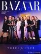 Harper' s BAZAAR (ハーパーズ バザー)2020年 10月号増刊 TWICE特別版