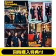 《4形態同時購入特典付き》 Tuxedo〜タキシード〜