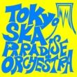 東京スカパラダイスオーケストラ【SA-CDハイブリッド盤】
