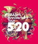 ARASHI Anniversary Tour 5×20 (Blu-ray)