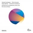 ベルリオーズ:幻想交響曲、H.アンドリーセン:苦痛の鏡 ドミトリー・リス&南オランダ・フィル、クリスティアンネ・ストーティン