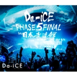 Da-iCE HALL TOUR 2016 -PHASE 5-FINAL in 日本武道館 (Blu-ray)