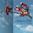 ensemble 【限定盤】(アナログレコード)
