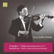 プロコフィエフ:ヴァイオリン協奏曲第1番(1959年ステレオ)、第2番(1955年)ドゥヴィ・エルリー、メンデルスゾーン:ヴァイオリン協奏曲(1956年)ジャン・フルニエ