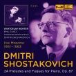 Preludes & Fugues(Slct): Sviatoslav Richter Gilels Nikolayeva Shostakovich(P)