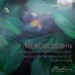 真夏の夜の夢、美しいメルジーネの物語(4手ピアノ版)デュオキーラ