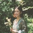 恋愛小説3〜You & Me e.p.【生産限定盤】(7インチシングルレコード)