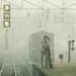 夢供養-Special Edition-【初回生産限定盤】