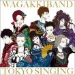 TOKYO SINGING【CD Only盤】