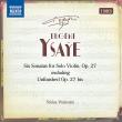 無伴奏ヴァイオリン・ソナタ 全曲、無伴奏ソナタ Op.27bis ニクラス・ヴァレンティン(2CD)