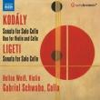 コダーイ:無伴奏チェロ・ソナタ、二重奏曲、リゲティ:無伴奏チェロ・ソナタ ガブリエル・シュヴァーベ、ヘレン・ヴァイス