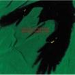 MEDICINE COMPILATION【2020 レコードの日 限定盤】(2枚組アナログレコード)