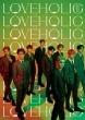 LOVEHOLIC 【初回生産限定盤】(CD+Blu-ray+ブックレット)
