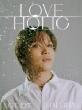 LOVEHOLIC 【初回生産限定盤】(CD+フォトブック)<HAECHAN ver.>