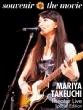 souvenir the movie -MARIYA TAKEUCHI Theater Live-(Special Edition)
