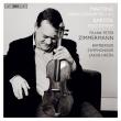 マルチヌー:ヴァイオリン協奏曲第1番、第2番、バルトーク:無伴奏ヴァイオリン・ソナタ フランク・ペーター・ツィンマーマン、ヤクブ・フルシャ&バンベルク交響楽団