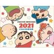 クレヨンしんちゃん / 2021年卓上カレンダー
