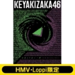 《Loppi・HMV限定B2クリアポスター2枚セットA付き》 ベストアルバム『永遠より長い一瞬 〜あの頃、確かに存在した私たち〜』 【初回仕様限定盤 TYPE-A】(2CD+Blu-ray)