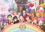 "KING OF PRISM ALL SERIES Blu-ray Disc ""Dream Goes On!"""