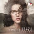 『ラビリンス〜ピアノ小品集』 カティア・ブニアティシヴィリ (2枚組アナログレコード)