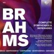 Complete Symphonies : Zweden / Netherlands Po, Netherlands Radio Po +Orchestral Works : Bongartz / Herbig / (5CD)