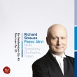 英雄の生涯、ドン・ファン パーヴォ・ヤルヴィ&NHK交響楽団