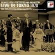 ライヴ・イン・東京 1970〜モーツァルト:交響曲第40番、シベリウス:交響曲第2番、他 ジョージ・セル&クリーヴランド管弦楽団(2CD)
