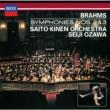Sym, 2, 3, : Ozawa / Saito Kinen O (Uhqcd)