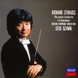 ツァラトゥストラはかく語りき、英雄の生涯 小澤征爾&ボストン交響楽団