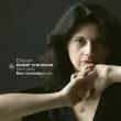 寂寞〜ピアノ作品集〜クライスレリアーナ、子供の情景、アラベスク、予言の鳥、他 ニーノ・グヴェタッゼ