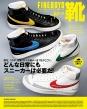 FINEBOYS+plus 靴 vol.15 HINODE MOOK