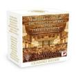 ウィーン・フィルハーモニー管弦楽団/ニューイヤー・コンサート・コンプリート・ワークス(エクステンディッド・エディション)(26CD)
