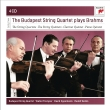 String Quartets, String Quintets, Piano Quintet, Clarinet Quintet : Budapest String Quartet, Rudolf Serkin(P)David Oppenheim(Cl)etc (4CD)