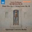 ピアノ三重奏曲、弦楽六重奏曲 スペクトラム・コンサーツ・ベルリン