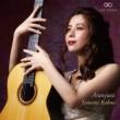 Concierto de Aranjuez, Fantasia Para un Gentilhombre +J.S.Bach : Tomomi Kohno(G)Toshiaki Umeda / Tokyo Philharmonic (Hybrid)