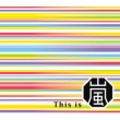 This is Arashi [First Press Limited Edition](2CD+Blu-ray)