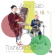 糸繰り (RYUHEI THE MAN VOCAL RE-EDIT)/ 糸繰り (RYUHEI THE MAN INST RE-EDIT)(7インチシングルレコード)